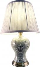floral-grey-lamp-round-53cm
