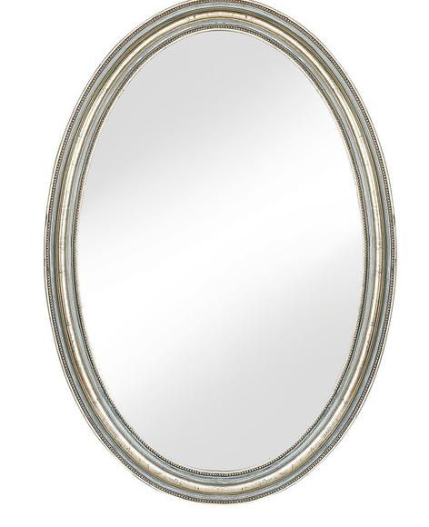 darla-mirror